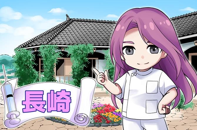 フィッシュ活動や離島医療支援を行う!長崎県の病院を紹介